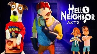 ЛОКИ БОБО играет в 👋 Привет сосед АКТ 2  🔴 Hello neighbor Act 2
