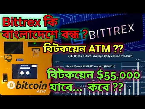 Kaip deponuoti bitcoin į kriptopiją