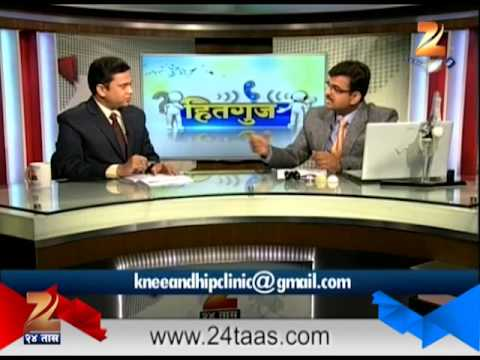 ZEE24TAAs : Hitguj - Joint Surgery By Dr. Nakul Shah - YouTube