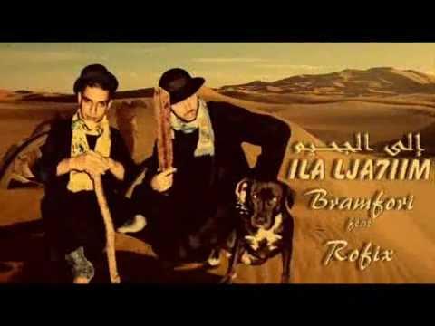 Download Rofix Ft Bramfori Ila Lja7im HD Mp4 3GP Video and MP3