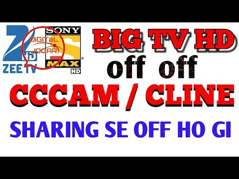 Big Tv Hd Cline/cccam Se Off Ho Gi Full Info In Urdu Hindi