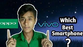 Oppo Vs Vivo Which Is Best Smartphone | konsa le vivo ya oppo ?