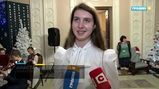 Новости Гродно. (Выпуск 10.12.19). News Grodno. Гродно Плюс