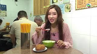 東張西望|中環鬧市平價飯 平到你唔信|上環 |午餐|食肆