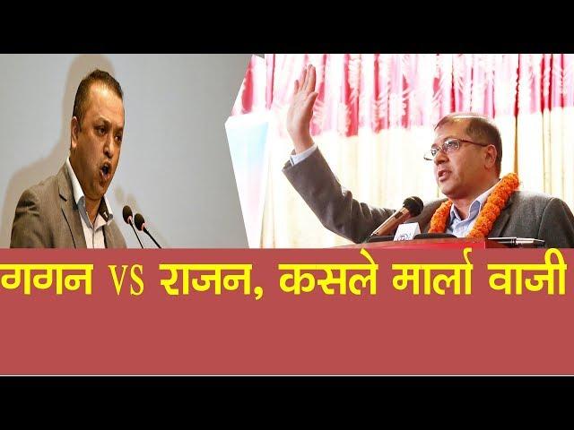 गगन विरुद्ध किन केही बोलेनन काठमाडौं ४ का वाम उम्मेदवार राजन भट्टराई? Rajan Bhattarai| Gagan Thapa