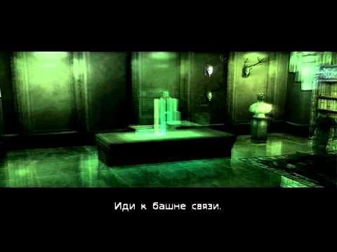 Metal Gear Solid Прохождение с комментариями Часть 10