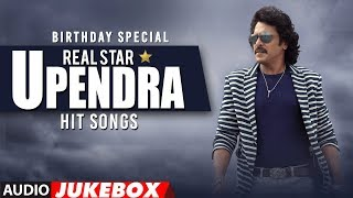Real Star Upendra - Kannada Hit Songs | Birthday Special | Real Star Upendra Songs