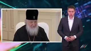 О чем говорили Патриарх Кирилл и Ильхам Алиев в Баку