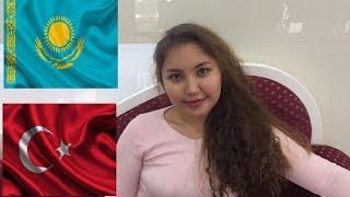 Kazak ve Türk diller arasındaki benzerlikler ve farklılıklar