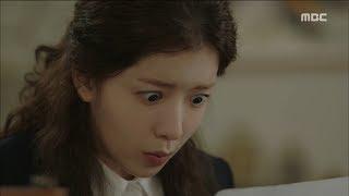 [My Secret Terrius] EP03 Jung In-Sun gets a job as a secretary for Son Ho-jun's company, 내 뒤에 테리우스