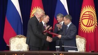 Официальный визит Президента России Владимира Путина в Кыргызстан
