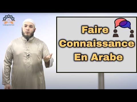 Rencontre fille tunisienne gratuit