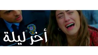اخر ليلة - ستار سعد - (Star Saad (Akhir Leila تحميل MP3