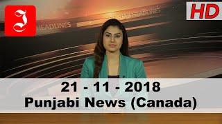 News Punjabi Canada 21st Nov 2018