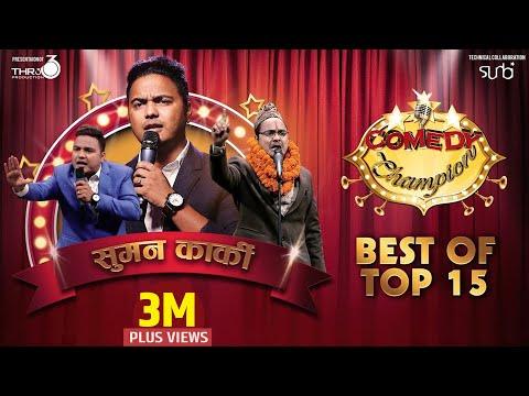 Best of Suman Karki - Comedy Champion