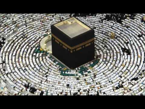 Versets Coran contre possession    djins  sorcellerie  mauvais oeil