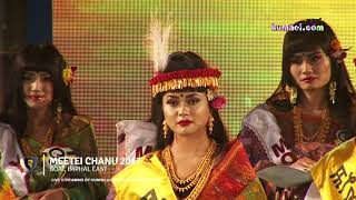 Wakhallol Phongdokpa By Meetei Chanu 2016 At MEETEI CHANU 2017