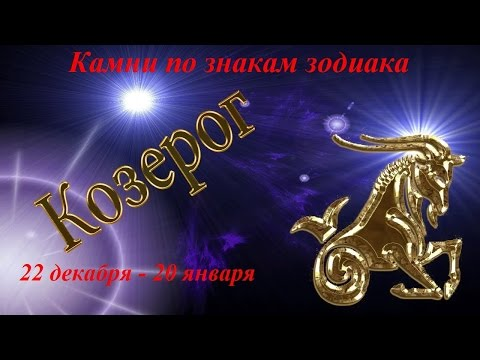 23-26 августа астрология