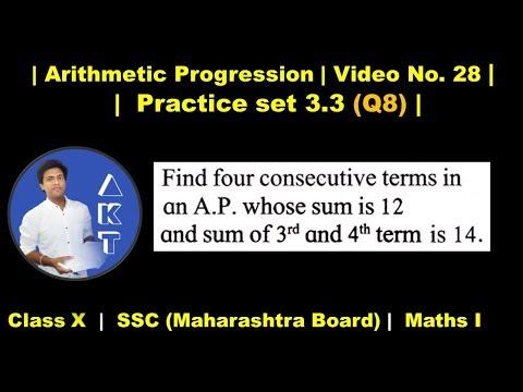 Arithmetic Progression | Class X | Mah. Board (SSC) | Practice set 3.3 (Q8)