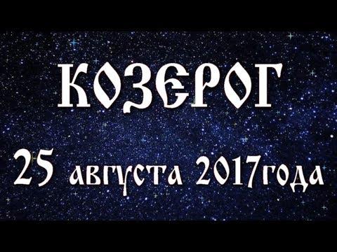 Гороскоп на июнь дева 2017 от анжелы перл