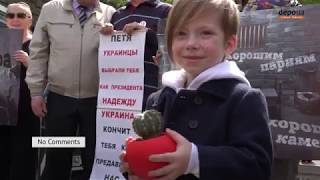 """Мітинг під Адміністрацією Президента """"За Імпічмент Порошенко"""""""