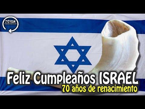 Feliz Cumpleaños ISRAEL | 70 años de renacimiento | Profecía!