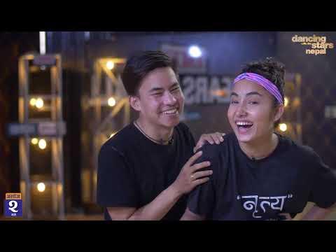 रिहर्सल गर्दा बुद्ध लामा PUBG मै ब्यस्त | Dancing with the Stars Nepal | Buddha Lama | Kebika Khatri