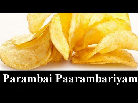 Potato chips in tamil (உருளைக்கிழங்கு சிப்ஸ்) || tamil easy cooking recipe || Parambai Paarambariyam