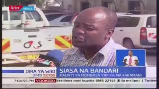 Kaunti ya Mombasa na serikali ya kitaifa watofautiana kuhusu umiliki wa bandari ya Mombasa