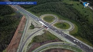 Скоростная магистраль М-11 открыта для движения автомобилей