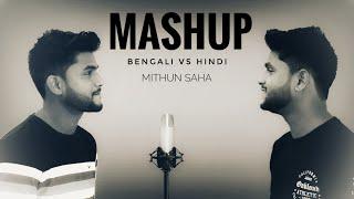 Bengali vs hindi | Mashup | Mithun Saha