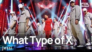 Jessi(제시) - What Type of X(어떤X) @인기가요 inkigayo 20210321
