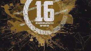 R1Fmabes - Путь на 16-ом независимом hip-hop.ru