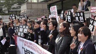 Top Korean court decriminalizes abortion