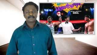 Itharku Thaane Aasai Pattai Balakumara Review   Vijay Sethupathy, Gokul, Swati - TamilTalkies