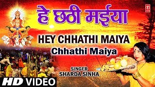 Hey Chhathi Maiya Sharda Sinha Bhojpuri Chhath Songs [Full HD Song] I Chhathi Maiya - Download this Video in MP3, M4A, WEBM, MP4, 3GP
