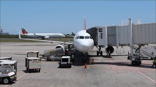 CHOICE SEAT | Philippine Airlines A321 from Manila to Bacolod
