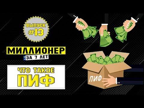 Финансовый брокер москва