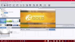تحميل برنامج proshow gold كامل مع السيريال 2020