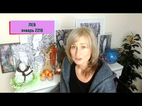 Юмор гороскоп для женщины