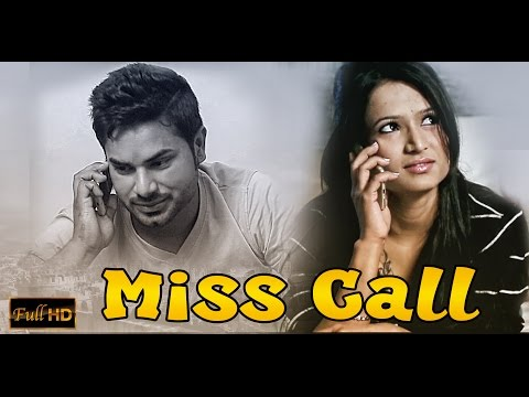 MISS CALL  GURDARSHAN DHURI