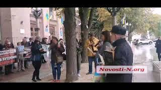 Под мэрией в Николаеве проходит «экологический пикет»