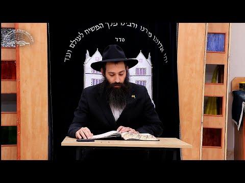 דבר מלכות פרשת בא הרב בנצי פרישמן