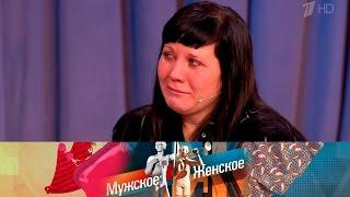 Мужское / Женское - Ураган Кристина.  Выпуск от07.12.2016