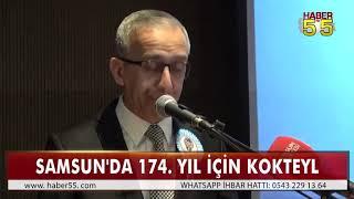 TÜRK POLİS TEŞKİLATININ 174.YIL DÖNÜMÜ NEDENİYLE KOKTEYL DÜZENLENDİ
