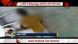 A boy beaten up, video on WhatsApp