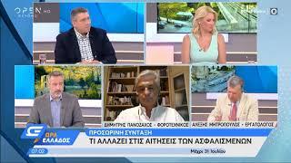 Πανοζάχος Δημήτριος, στο κανάλι του OPEN και στην εκπομπή Ώρα Ελλάδος
