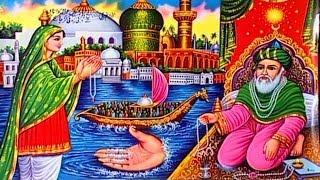 Ghous pak ke walid aur ek seb islamic waqia 2018 tasleem asif choron ke sardaar ka eenam laana muslim devotional songs taslim aarif khan ghosh altavistaventures Images