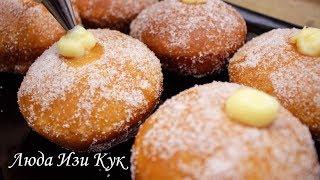 БОМБОЛОНИ РАВНОДУШНЫХ не ОСТАНЕТСЯ! Итальянские Пончики с Заварным Кремом Домашние ПОНЧИКИ Вкусные