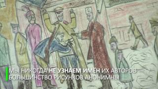 Страницы истории из детского альбома: революция 1917 года в рисунках школьников